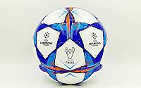 Мяч футбольный №5 CHAMPIONS LEAGUE (сшит вручную)