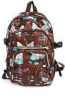 Рюкзак универсальный 658 (3 цвета), рюкзак недорого