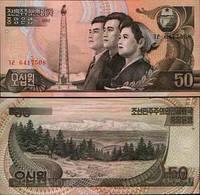 Корея Северная / Korea North 50 Won 1992 UNC Comm.