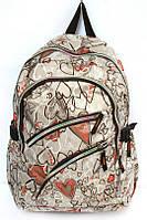 Рюкзак универсальный сердце 216 (3 цвета), рюкзаки недорого