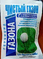 Гербицид Чистый Газон + ПАВ 1,7г+5 мл (на 100м2)