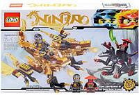 Конструктор Ninja SX3009-1