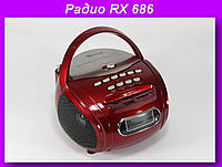 Радио RX 686,Бумбокс Golon MP3 Колонка Спикер Радио RX 686!Акция