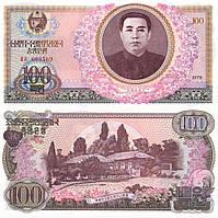 Корея Северная / Korea Noth 100 Won 1978 P 22 UNC