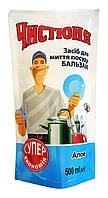 Средство для мытья посуды Чистюня Бальзам Алоэ дой-пак - 500 мл.