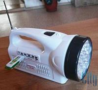 Портативная колонка SG-690 + фонарик, фото 1