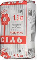 Соль пищевая в б/п йод по 1,5 кг