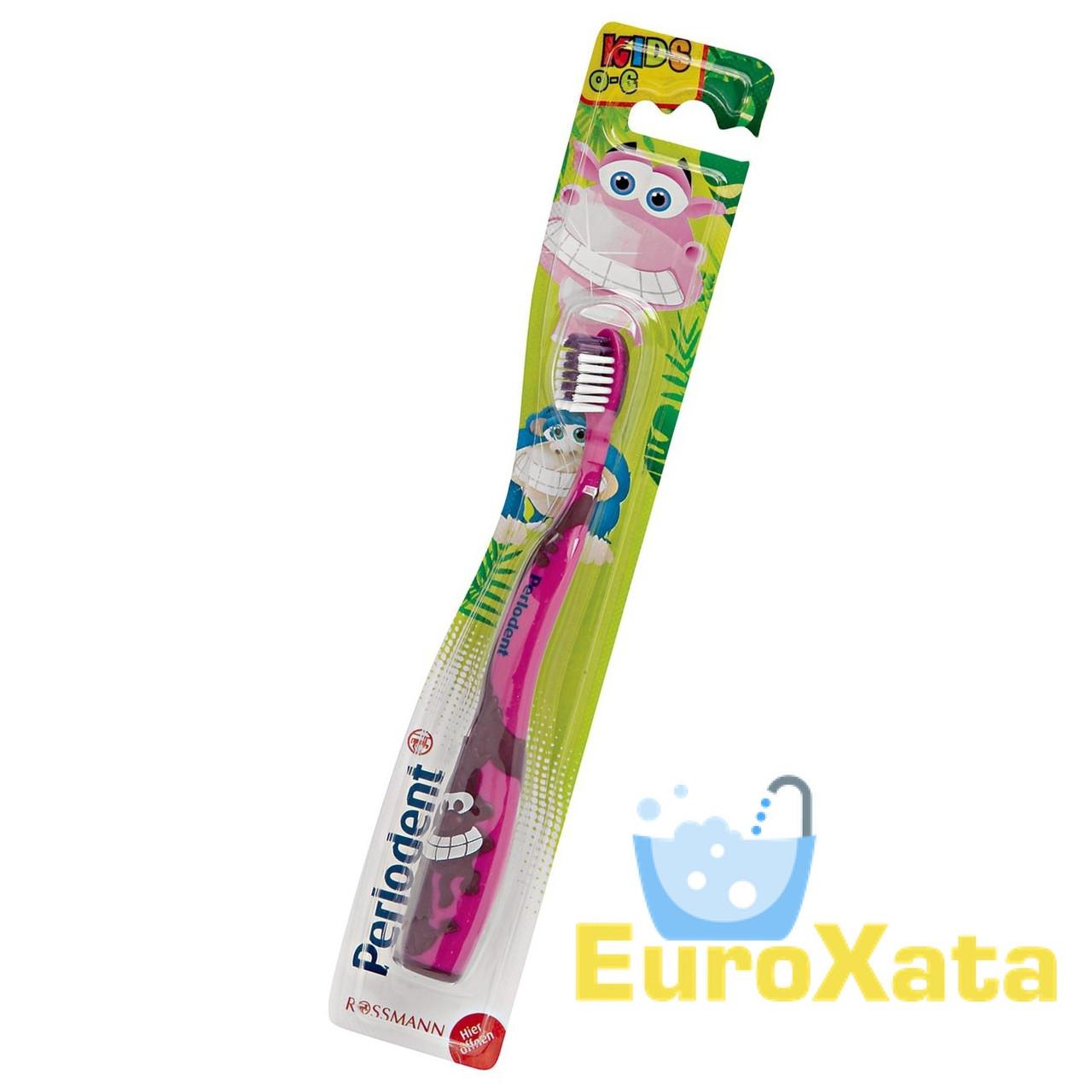 Зубная щетка Perlodent Kids 0-6