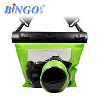 Водонепроницаемый аквабокс для зеркальных фотоаппаратов Bingo зелёный, фото 1