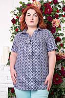 Рубашка женская большого размера Круги, женская одежда больших размеров