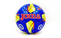 Мяч футбольный №5 JOMA  (сшит вручную) синий