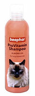 Шампунь Beaphar для котов провитаминный (PINK), 250 мл
