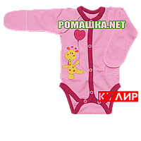 Детский боди с царапками р. 56 ткань КУЛИР 100% хлопок 3655 Розовый