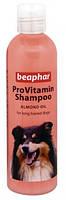 Шампунь Beaphar провитаминный для шерсти собак (Pinc), 250мл