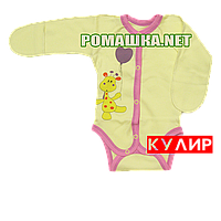 Детский боди с царапками р. 56 ткань КУЛИР 100% хлопок 3655 Желтый