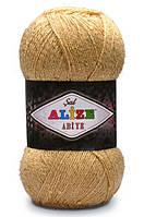 Alize Sal Abiye (шал абие)