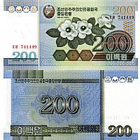 Корея Северная / Korea North 200 Won 2005 UNC