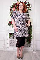 Рубашка женская большого размера зигзаг М 201, женская одежда больших размеров