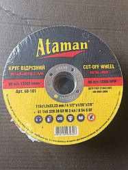 Круг отрезной по металлу 115х1,2х22,2 АТАМАН