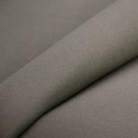 Ткань однотонная серо-коричневый