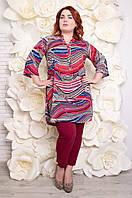 Рубашка женская большого размера радуга В 785 (2 цвета), женская одежда для полных