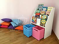 """Стеллаж для книг и журналов для детского сада """"Bambini"""""""