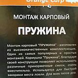 """Карповый монтаж ,, Пружина-бойл"""", фото 2"""