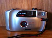 Фотоаппарат пленочный Skina