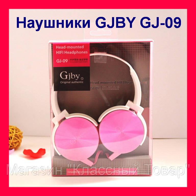 """Накладные наушники с поддержкой Hi-Fi Gjby GJ-09!АКция - Магазин """"Классный Товар"""" в Херсоне"""