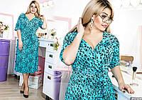 Элегантное платье с запахом в леопардовый принт