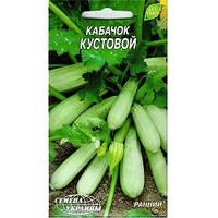 Кустовой семена кабачка Семена Украины 3 г