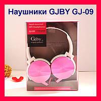 Накладные наушники с поддержкой Hi-Fi Gjby GJ-09!АКция