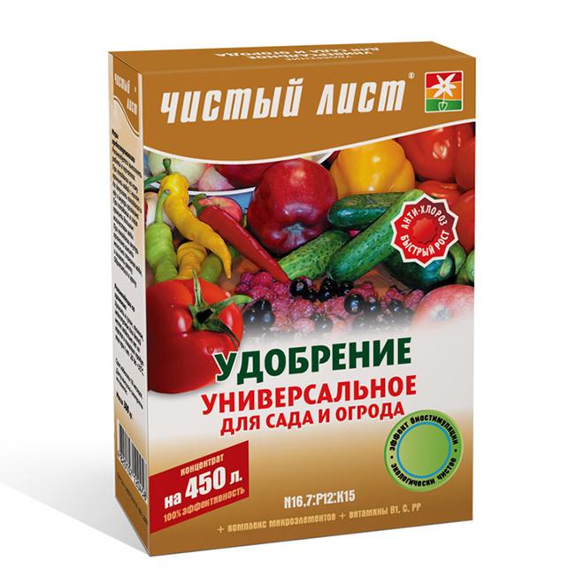 Чистый лист кристаллическое удобрение для сада и огорода, 300 г - Сезон Опт в Мукачево