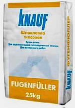 Шпаклівка для швів ГКЛ Fugenfuller, Knauf, 25кг