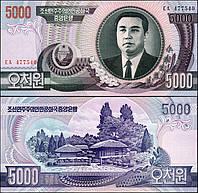 Korea North Северная Корея - 5000 Won 2006 UNC Pick 46a