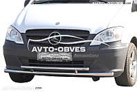 Двойная защита переднего бампера Mercedes Виано II \ Вито II 2010—2015