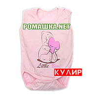 Детский боди-майка р. 74 ткань КУЛИР 100% тонкий хлопок ТМ Алекс 3091 Розовый А