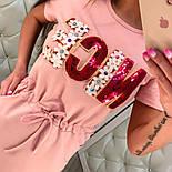 """Женское стильное повседневное с пайетками и карманами """"Nice"""" (3 цвета), фото 5"""