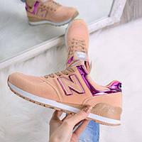 Кроссовки женские New Balance пудра + фиолетовый , спортивная обувь