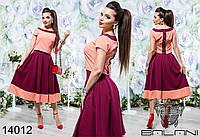 Элегантный костюм с пышной юбкой,с широким поясом и высокой посадки. Блуза декорирована пуговичками.