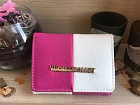 Яркий женский кошелек Two colors (Бело-розовый)