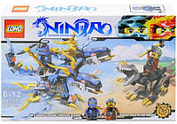 Конструктор Ninja SX3009-2