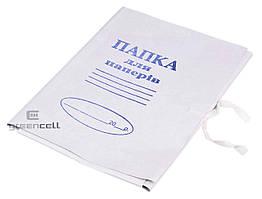 Папка для паперів картонна А4 із зав'язками