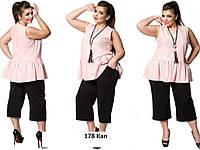Блузка жіноча 178 Кап