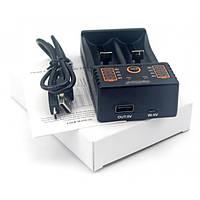 LiitoKala Lii-202 - Интеллектуальное зарядное устройство. Оригинал