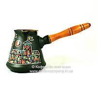 Турка керамическая бразильская ручная роспись Город 9336
