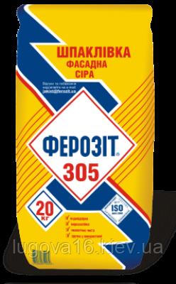 Шпатлевка фасадная Ферозит 305, серая, 20кг