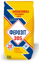 Шпаклівка фасадна Ферозіт 305, сіра, 20кг