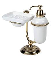 Stilars 1640 Стойка с деспенсером для жидкого мыла и мыльницей