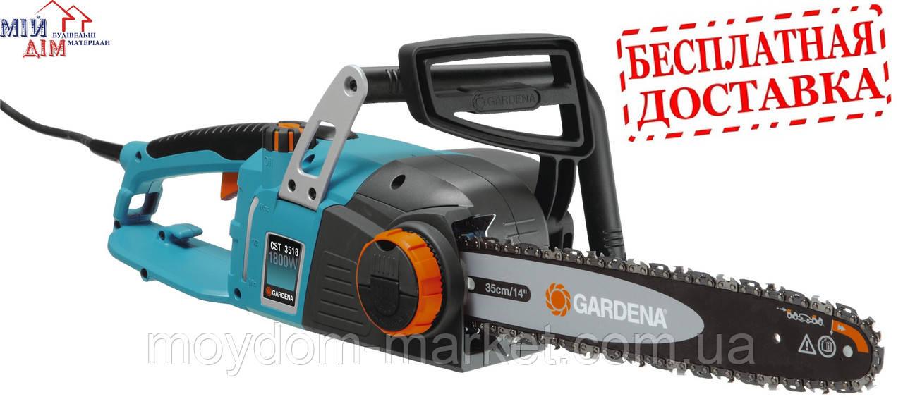 Электрическая цепная пила Gardena CST 3518 1,8Вт 35см (08860-20.000.00)